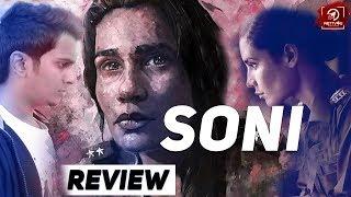 SONI Movie Review   A Netflix Film   Web Series   Hashtag Review   EP-02