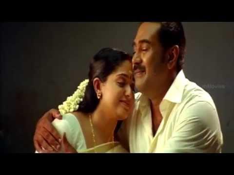 Palaivana Roja Movie Songs - Kaadalvarum - Kavya Madhavan, Sreenivasan video