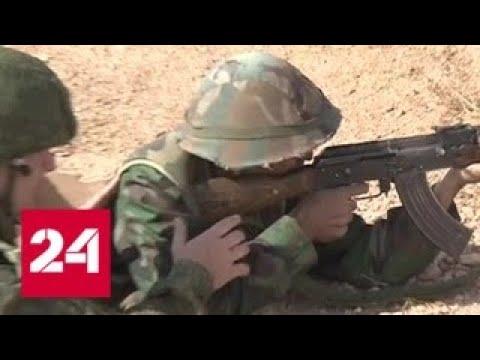 Российские военные начали переподготовку сирийских резервистов - Россия 24
