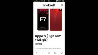 Oppo F7 (6GB+128GB) Only Rs 8990/- |GET 10RS PAYTMCASH ANSWER A SIMPLE QUESTION| specification