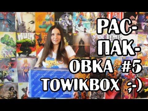 Обзор TowikBOX. Ништяки 90-х! Распаковка комиксов, манги и гиковских книг #5.