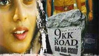 9 KK Road (2010)