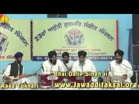 Raag Tukhari : Bhai Dalip Singh ji : Adutti Gurmat Sangeet Samellan - 2014
