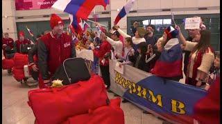 Российские хоккеисты прибыли на Олимпиаду-2018