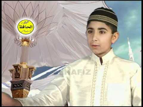 Pashto Naat Sharif video