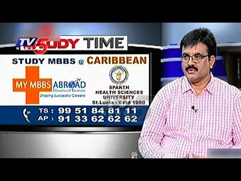 Study MBBS @ Caribbean   My MBBS Abroad Educational Services   Study Time   TV5 News