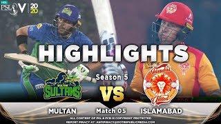 Multan Sultans vs Islamabad United | Full Match Highlights | Match 5 | 22 Feb 2020 | HBL PSL 2020