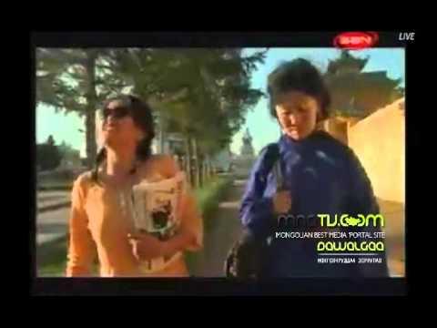 Амилсан хайр [1] Монгол кино