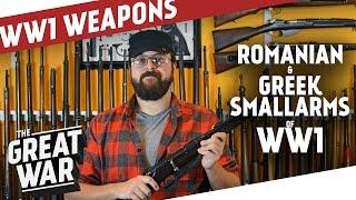 Romanian & Greek Weapons of World War 1 feat. C&Rsenal I THE GREAT WAR Live Stream