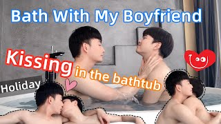 Bath With My Boyfriend On Holiday Morning💖 | 💋Kissing In The Bathtub🛀[Gay Couple Lucas&Kibo]