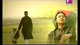 O Amar Bangla MA  Tor........