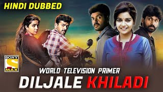 World Television Premiere Diljale Khiladi Movie Hindi Dubbed Confirm Release Date On Tv
