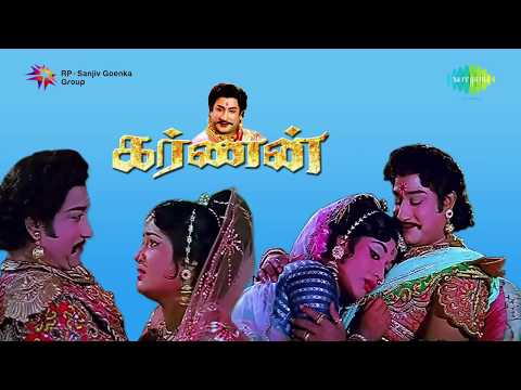 Karnan | Maharajan Ulagai Song video
