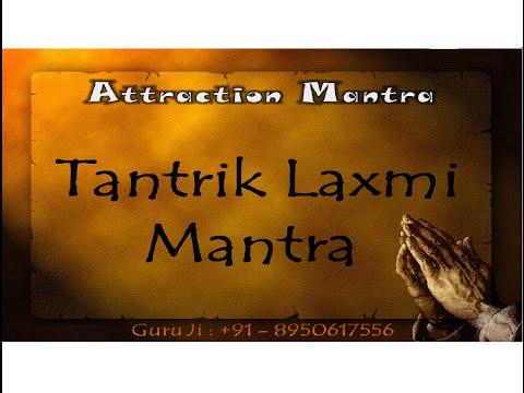 Tantrik Laxmi Mantra | most powerful mantra for wealth | lakshmi  mantras for wealth