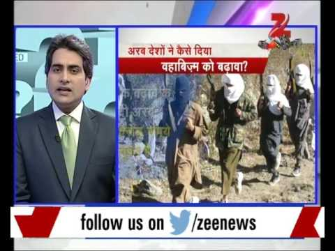 DNA: Analysis of unrest and state terrorism in Kashmir
