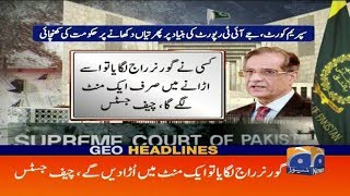 Geo Headlines - 08 PM - 31 December 2018