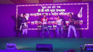 Baghajotin park-group dance-VIDEO graphy by-Rana Video