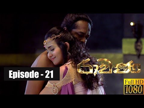 Ravana | Episode 21 03rd February 2019