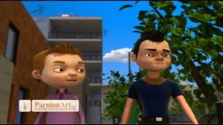انیمیشن پلیس | قسمت دوم