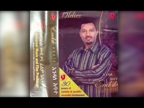 Endale Abate - Tey Gedai ተይ ገዳይ (Amharic)