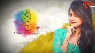 333   Telugu Love Short Film 2017   Directed by Poreddy Harsha   #LatestTeluguShortFilm