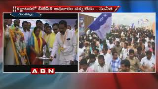 YS Jagan is a 420 : Minister Paritala Sunitha