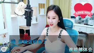 Tiểu Hà Mễ | 小虾米 - HỌC MÈO KÊU 28/06/2018