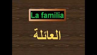 aprender arabe en espanol...clase #10