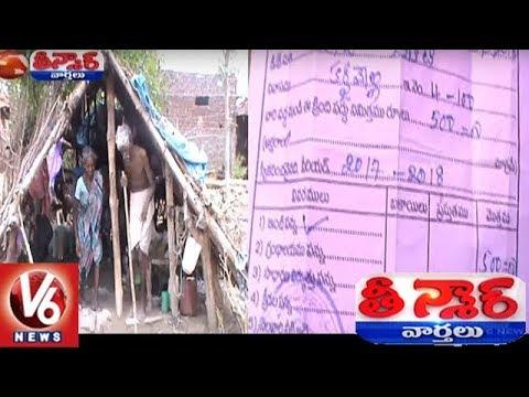 Komarambheem Dist Officials Levy House Tax On 80 Year Old Poor Man For Small Hut | Teenmaar News