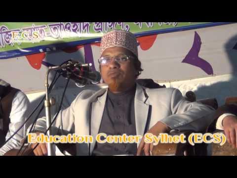 Mufti Mohammed Kazi Ibrahim @ Nobigonj, Hobigonj