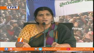 YSRCP Leader Lakshmi Parvathi Comments On Chandrababu Naidu and TDP | iNews