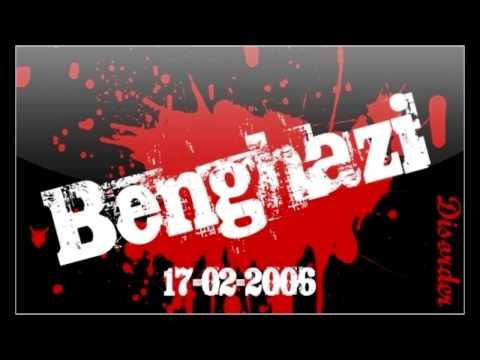RGB feat Ali Albob Benghazi
