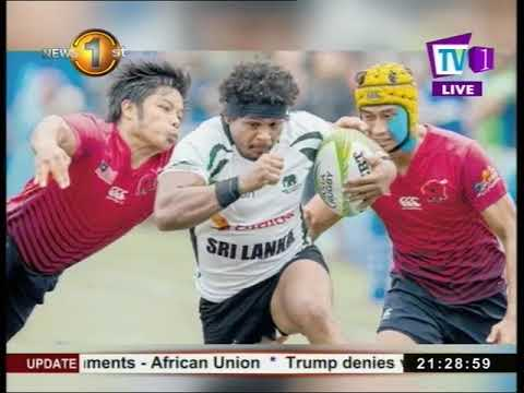 rugby sudarshana mut|eng