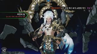 Seven Knights Korean Karma preview awaken skill and more !
