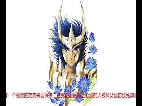 聖鬥士:爲什麽不承認一輝的實力?因爲他是個青銅。