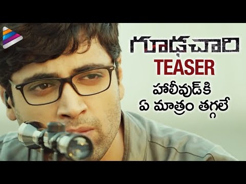 Goodachari Movie Teaser | Adivi Sesh | Sobhita | 2018 Latest Telugu Movies | Telugu FilmNagar