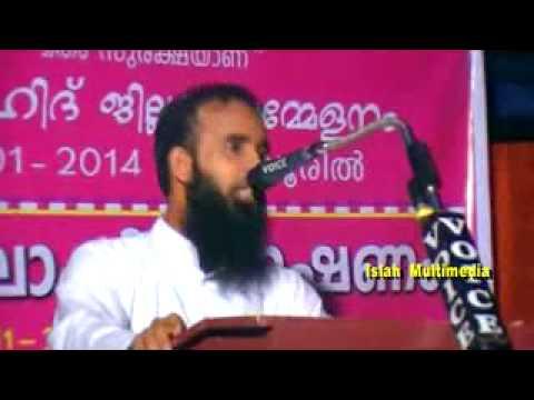 Quran 04 Manava Vimochanathinu Mujahid Balushery Vettathur Kappu Programme video