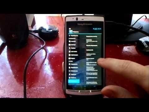android 4.2.2 cm 10.1 paranoid rom xperia arc s