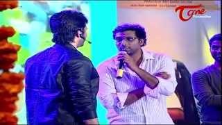 Vundile Manchi Kalam Mundu Munduna Movie || Audio Launch || 04