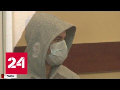 Помощница судьи зарезала и сожгла трупы трёх человек