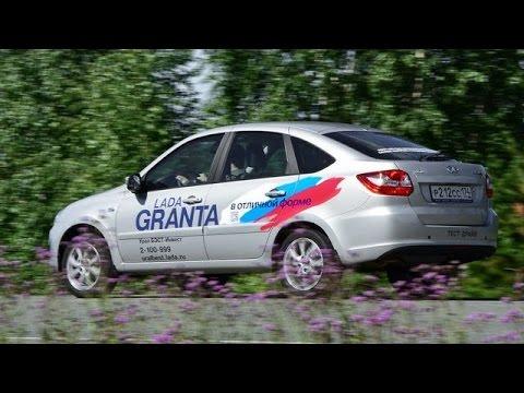 Лифтбэк Lada Granta тест-драйв