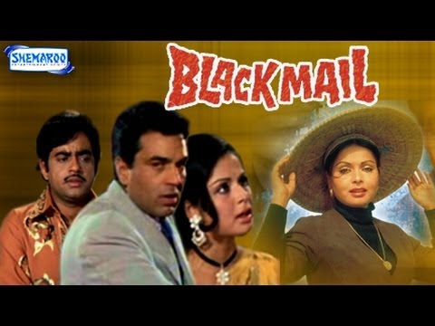 Black Mail - Part 1 Of 14 - Dharmendra - Raakhee - Superhit Bollywood Movies