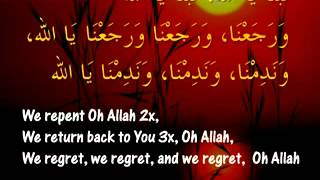 Zikir Munajat English Translation Text.flv
