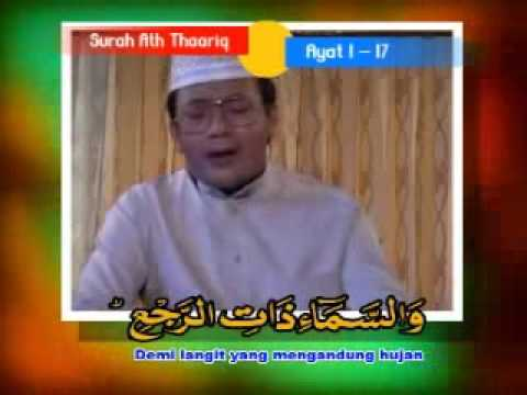 Shiekh Muammar Za - Surah 'at-thaariq' Verse 1 - 17 video