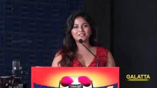Anjali shares about Sakalakala Vallavan Appatakkar