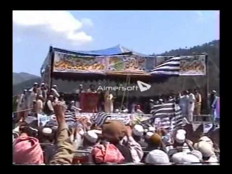 Pashto Nazam-da Bragha Jhanda Ihsanullah Farooqi video
