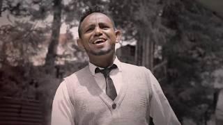 Biruk Abdisa - Kene Gara l New  - New Protestant Song - AmlekoTube.com