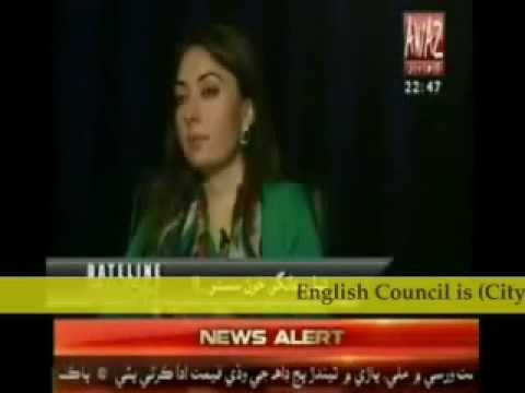 English Council Sharmila Farooqi get Shut up on Live Tv and walk out