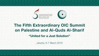 Konferensi Tingkat Tinggi Luar biasa Organisasi Kelompok Islam (KTT Luar Biasa OKI)