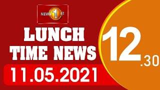 News 1st: Lunch Time English News | (11-05-2021)